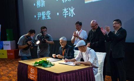 EO Hainan Launch 2